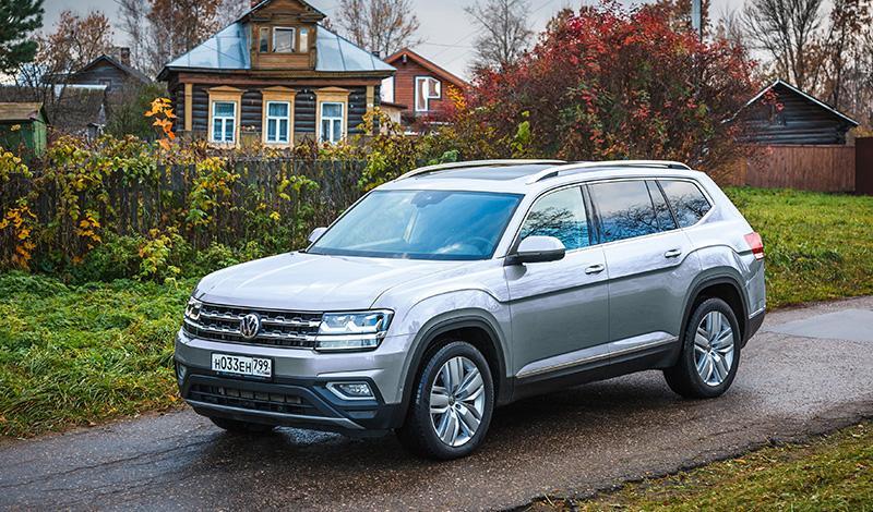 Volkswagen Teramont в июле стал дешевле на 450 000 рублей