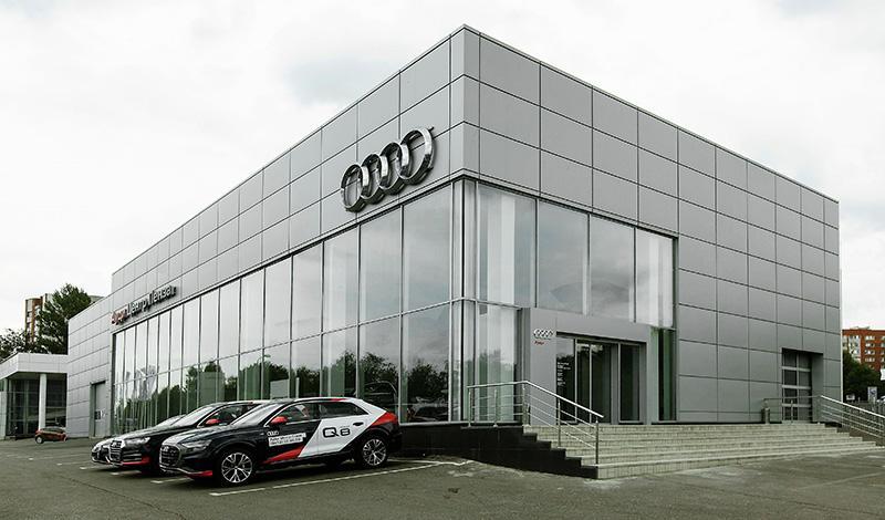 Audi открыла новый дилерский центр – Ауди Центр Пенза