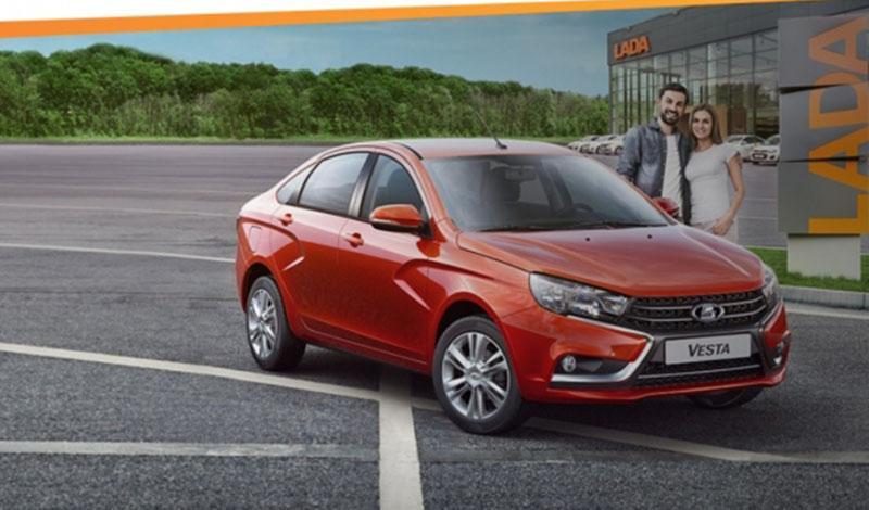 LADA:С 1 июля 2019 года LADA возбновила участие в госпрограмме льготного кредитования ''Первый автомобиль'' и ''Семейный автомобиль''
