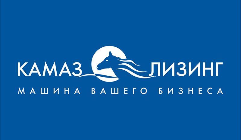 Лизинговая компания «КАМАЗ» запустила новый корпоративный сайтй