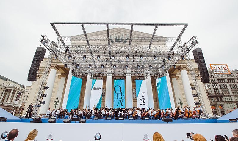 Проект «BMW Опера без границ» покорил российскую столицу