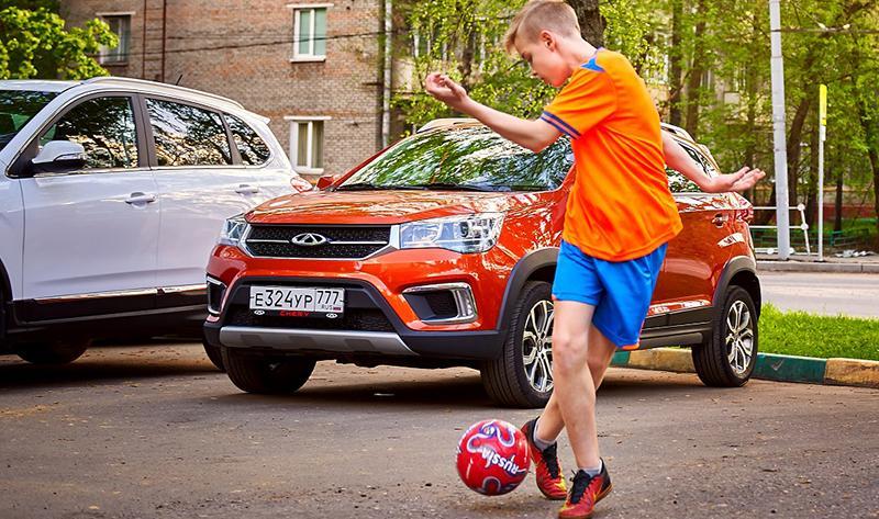 Chery:CHERY в России предлагает всем поклонникам марки принять участие в футбольном видеоконкурсе «CHERY.Чеканка»