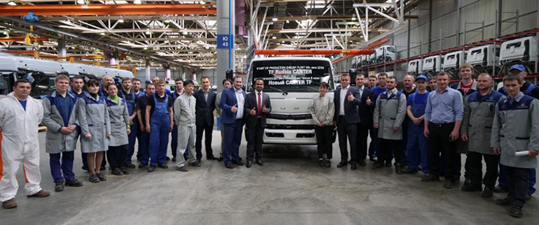 ДАЙМЛЕР КАМАЗ РУС запустил производство нового CANTER TF для России