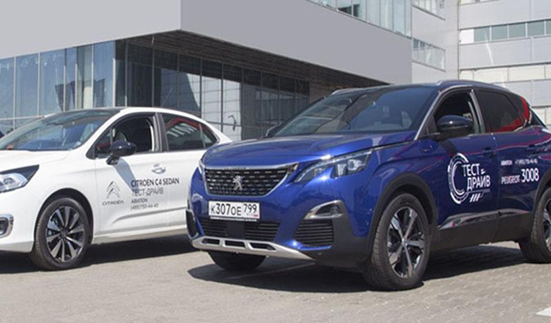 На Волгоградском проспекте 41 к1. открылся новый дилерский центр «АВИЛОН. Peugeot Citroёn»
