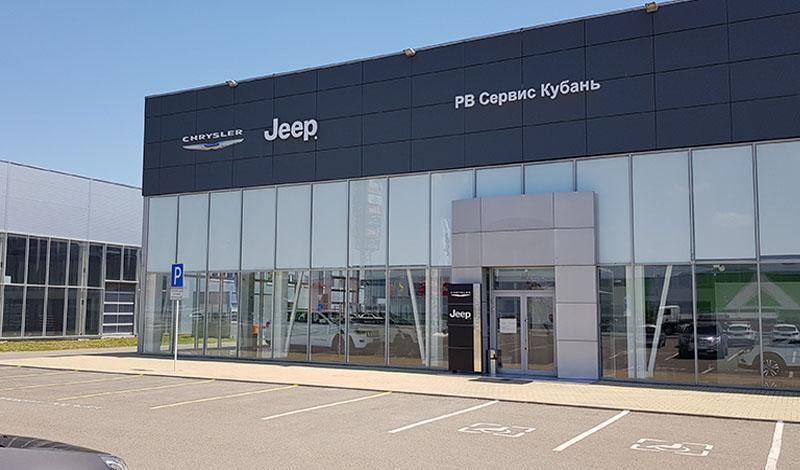 Chrysler:«РВ Сервис Кубань» - новый дилерский центр Chrysler в Краснодаре