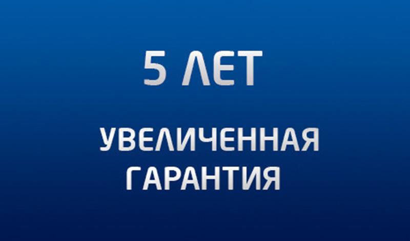 Geely  установила срок гарантии в РФ 5 лет или до достижения пробега 150 000 км