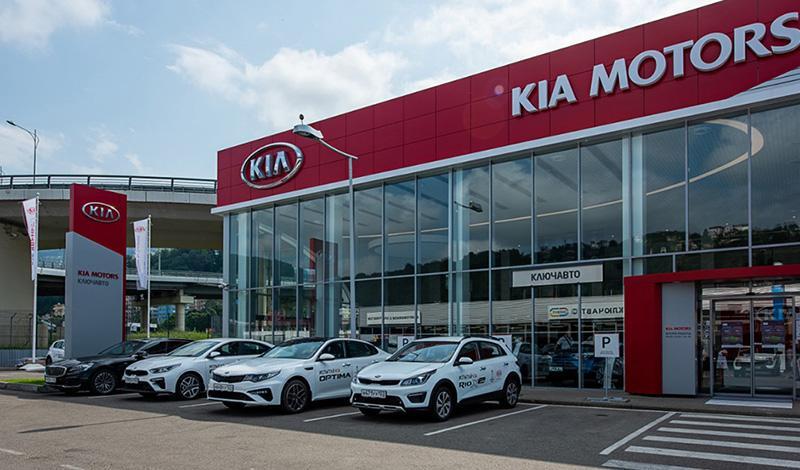 Новый дилерский центр KIA «СБСВ-Ключавто Корея Юг» открылся на ул. Кипарисовая в Сочи