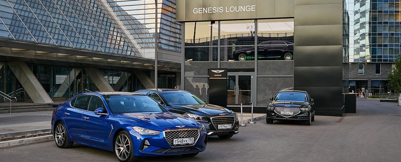 Genesis открыл мобильный шоурум в «Москва-Сити»
