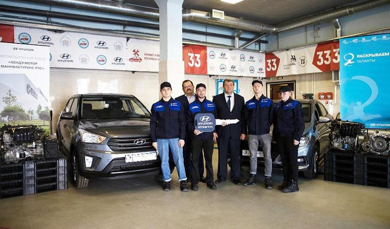 """Hyundai передал учебному заведению «Техникум """"Автосервис""""» два автомобиля и автокомпоненты в качестве учебных моделей"""