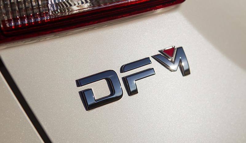 Dongfeng:DFM Finance сделала условия своей фирменной программы еще выгоднее