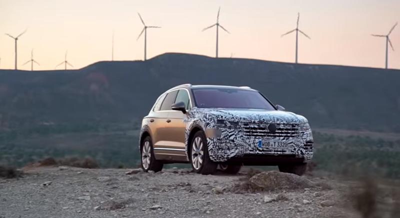 Volkswagen: в марте пройдет презентация нового Тouareg 2018 года