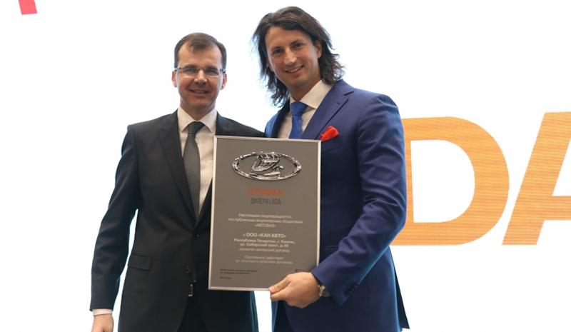 LADA в Татарстане открыла самый большой дилерский центр - ''КАН-Авто''