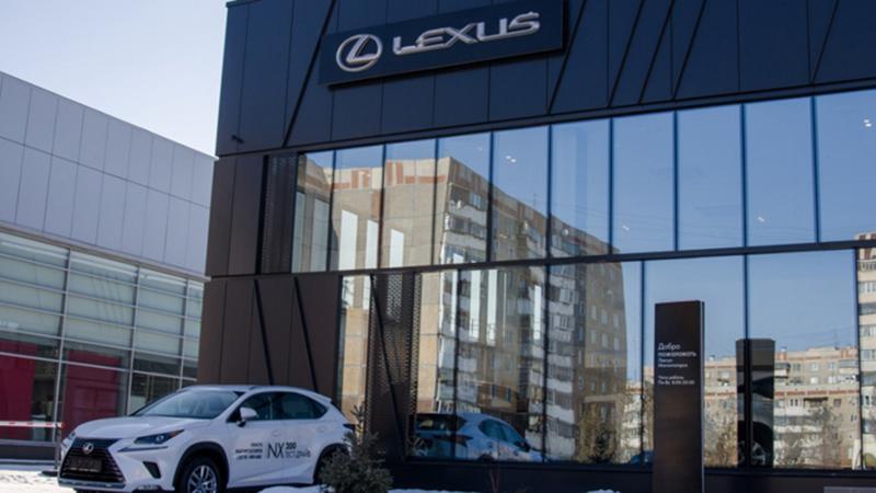 Lexus:Lexus открыл официальный дилерский центр в Магнитогорске
