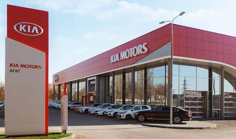 Новый дилерский центр КИА в Волгограде