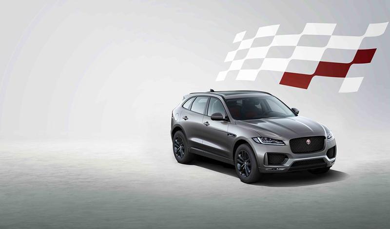 F-PACE – Chequered Flag - специальная версия от Jaguar