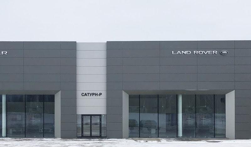 В Перми открылся обновленный дилерский центр Jaguar Land Rover «Сатурн-Р»