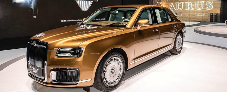 Женевский автосалон 2019: AURUS Senat L700 представлен официально