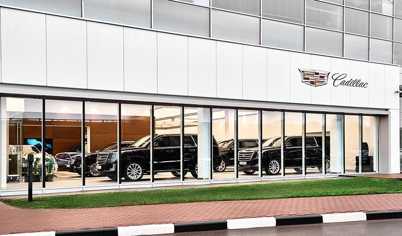 Открылся новый дилерский центр Cadillac и Chevrolet Белая Дача