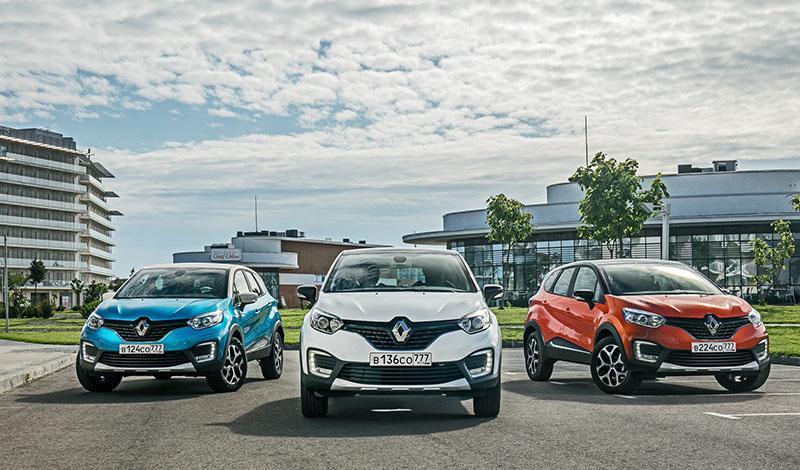 Renault:RENAULT 2018 года производства на специальных условиях