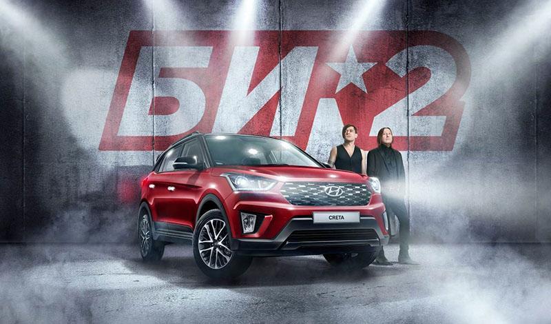 Специальная комплектация Hyundai Creta Би*2  за 1 460 000 рублей