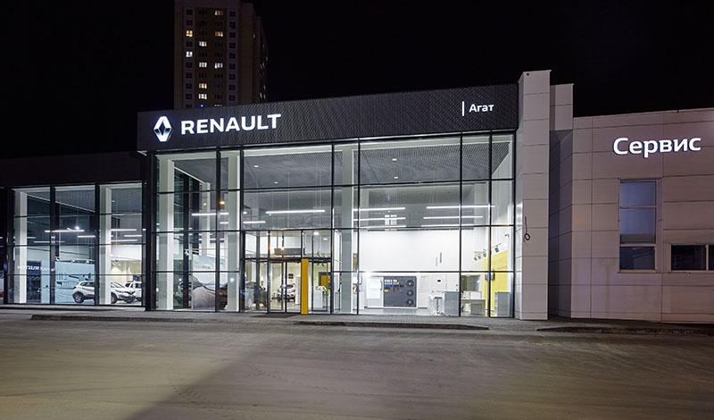 Новый дилерский центр Renault появился в Нижнем Новгороде