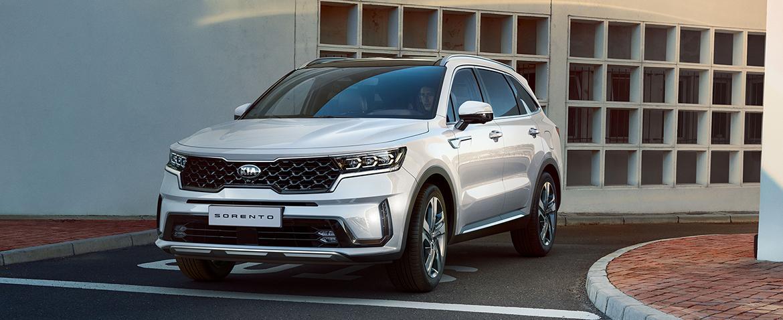 Kia представила новый Sorento 2020