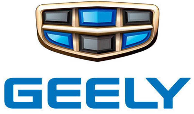 С 1 апреля Geely повысит цены на свой модельный ряд