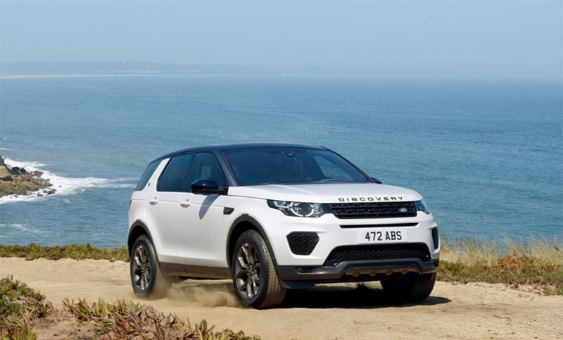 Land Rover:Cпециальная версия Discovery Sport Landmark от Land Rover