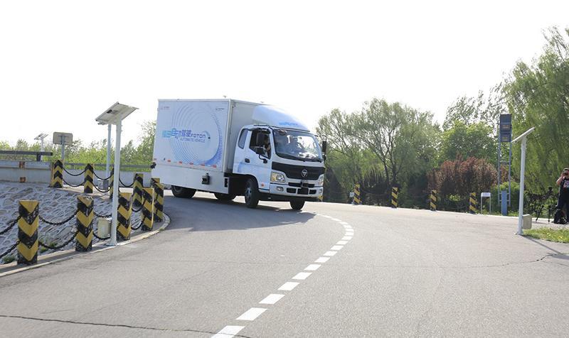 FOTON:Прошел первый коммерческий рейс на беспилотном грузовике Foton