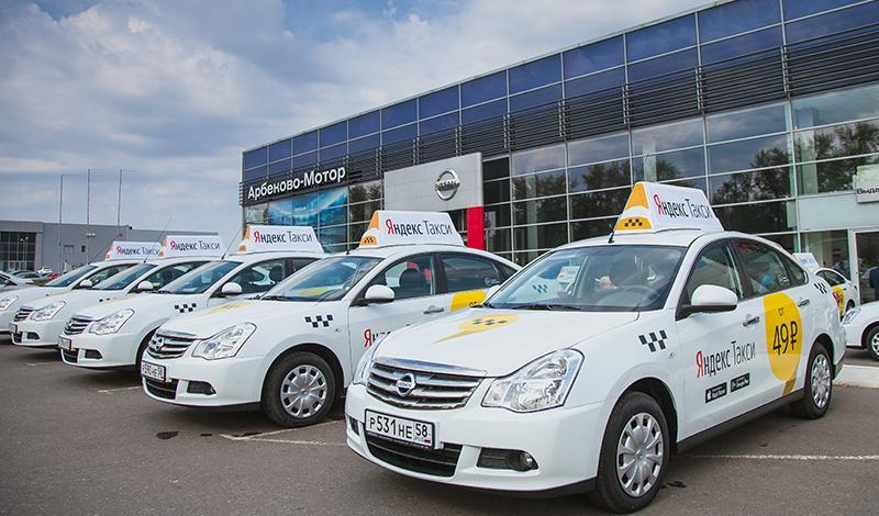 Nissan Almera с нулевым первоначальным взносом для партнёров Яндекс