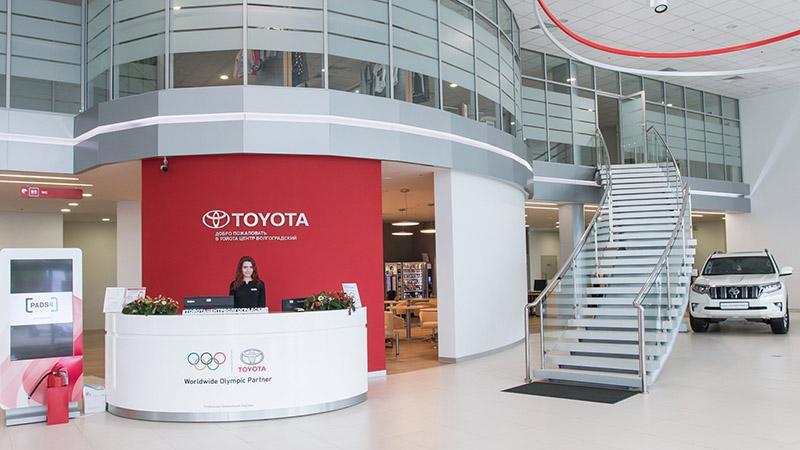 Toyota:Тойота открыла новый дилерский центр Волгоградский в Москве