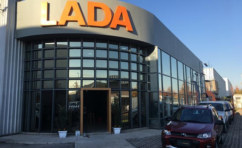 В столице Чили открылся новый автосалон Lada