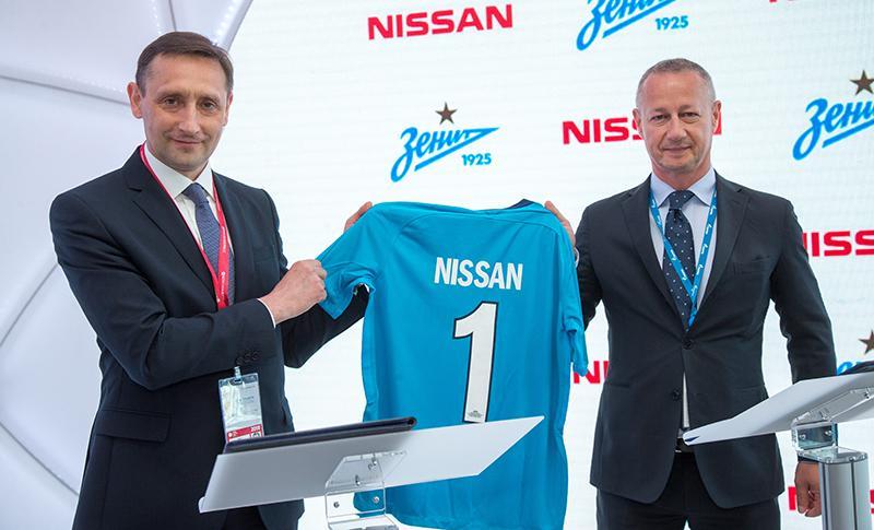 Компания Nissan заключила новое партнерское соглашение с футбольным клубом «Зенит»