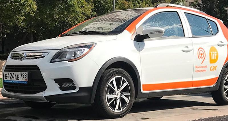В Челябинске и Екатеринбурге откроется каршеринговый сервис с автомобилями LIFAN