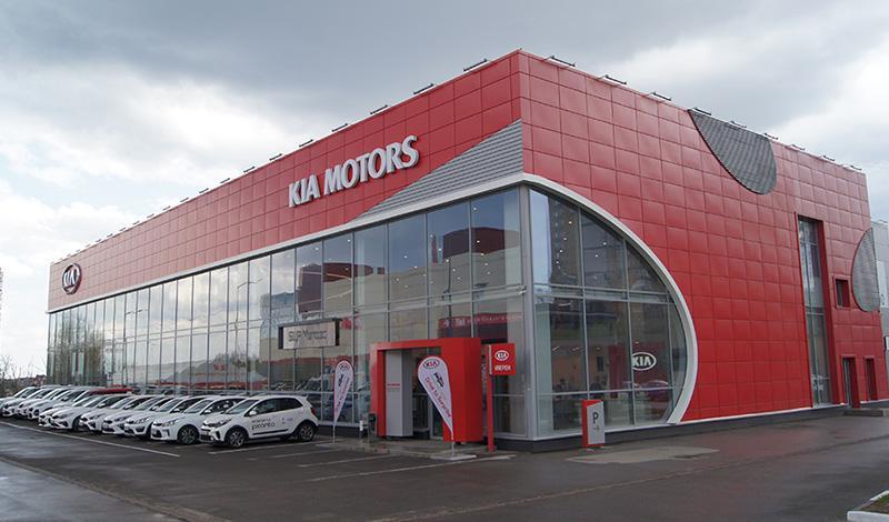 На Казанском шоссе д.6Б в Нижнем Новгороде открылся новый дилерский центр KIA «БЦР Печеры»