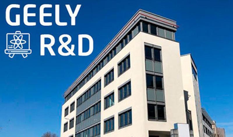 В Германии откроется научно-исследовательский центр компании Geely Auto
