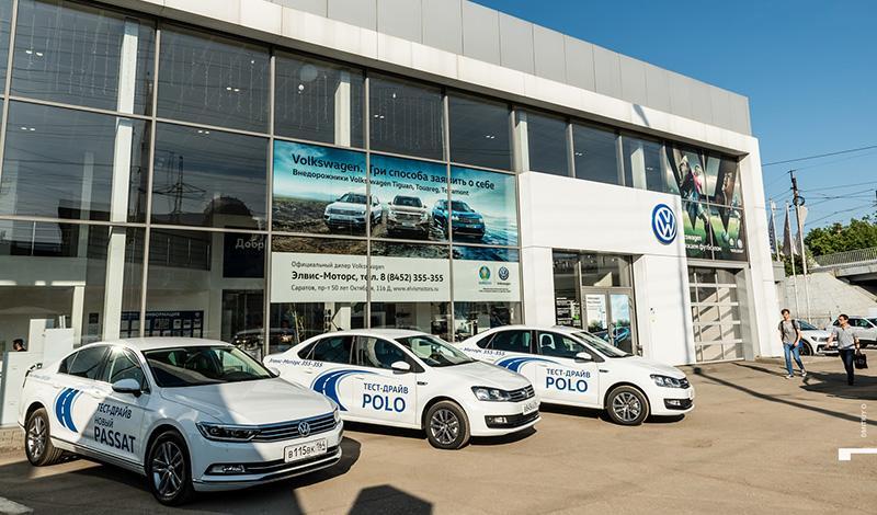 """В Саратове открылся новый дилерский центр Volkswagen """"Элвис-Моторс"""""""