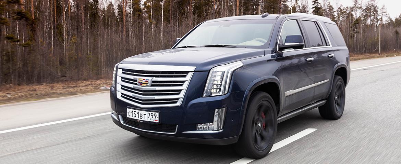 Cadillac и Chevrolet на особых условиях до 26 мая 2019 года