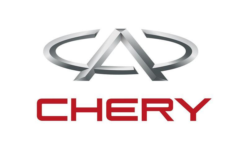 Chery:Госнадзор провёл испытания на пассивную и активную безопасность кроссовера Chery Tiggo 3