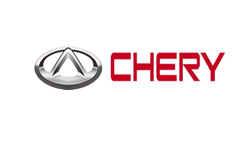 Chery:CHERY - до 15 декабря 2018 скидка 2000 руб на техобслуживание и ремонт