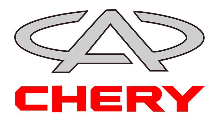 Chery:В Москве откроется новый дилерский центр «Major CHERY»