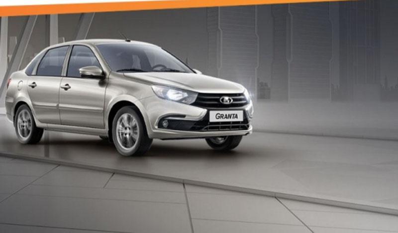 Lada запускает в ноябре пять новых специальных предложений