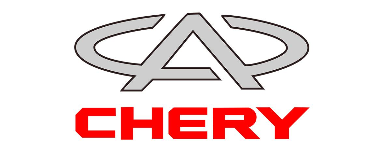В Москве откроется новый дилерский центр «Major CHERY»