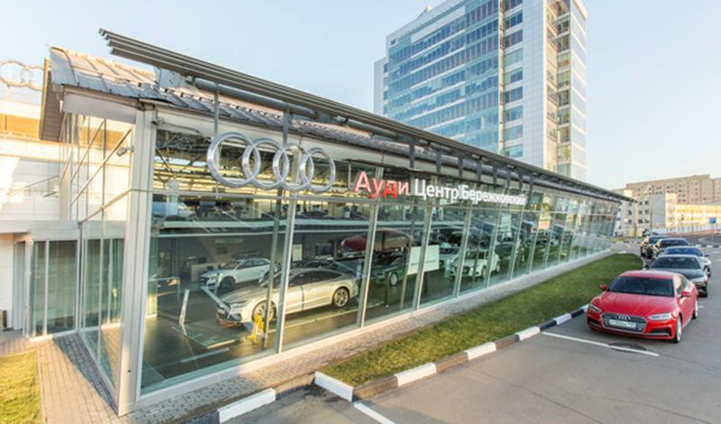 В Москве прошло открытие нового дилерского центра – «Ауди Центр Бережковский