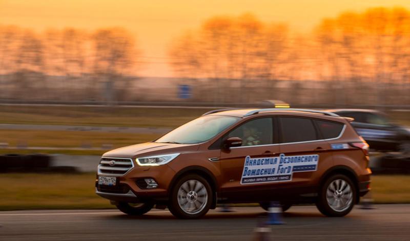 Ford:Академия безопасного вождения Ford впервые прошла в крупнейших городах Сибири