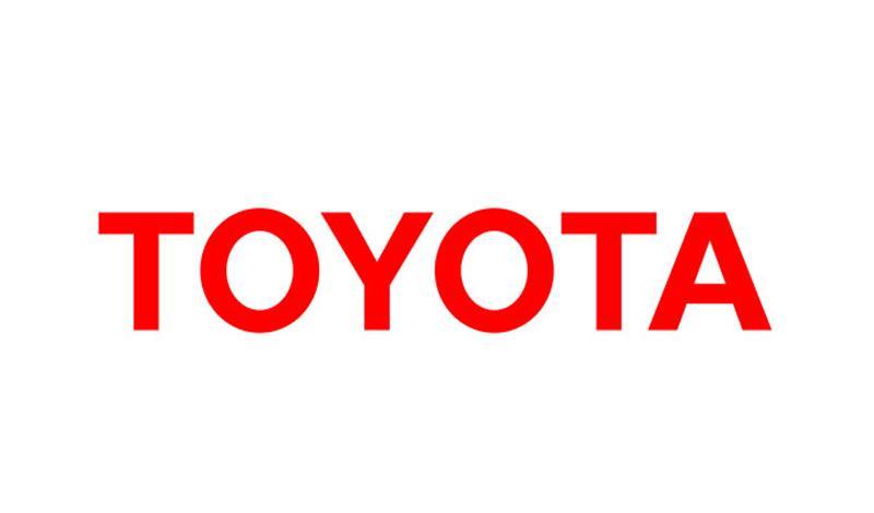 Toyota отзывает в России 423 Toyota C-HR, произведенных в период с 18.06.2018 по 28.08.2018 года.