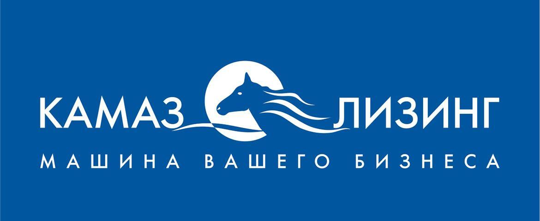 В Ижевске открылся дилерский центр «КАМАЗ