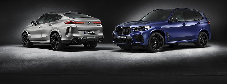 Специально для России открыт заказ на 25 BMW X5 M Competition First Edition и на 25 BMW X6 M Competition First Edition