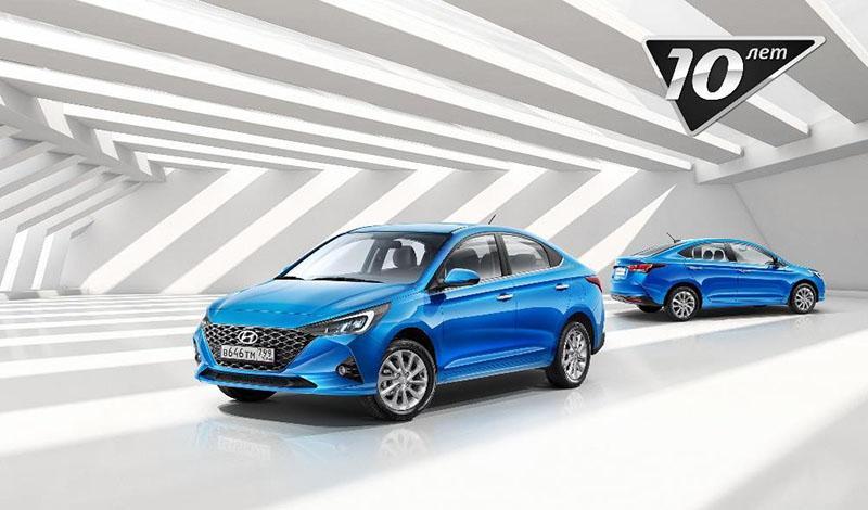 Всего 4 500 экземпляров Hyundai Solaris в специальной комплектации «10 лет»
