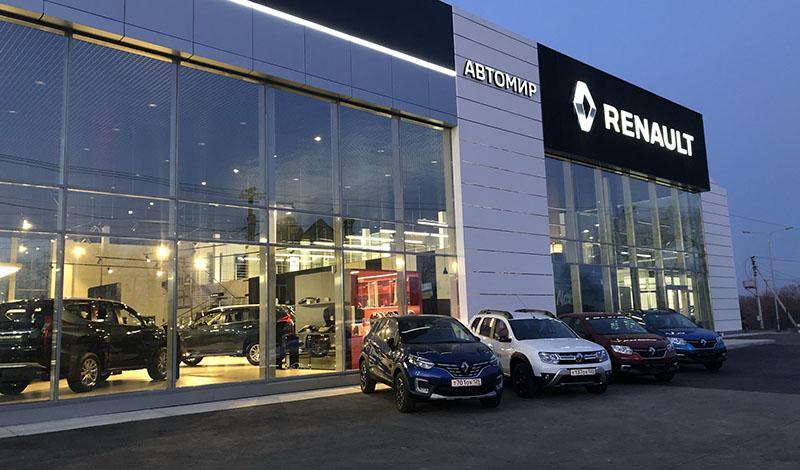 ООО «Автомир Восток» -  первый в Приморье дилерский центр Renault